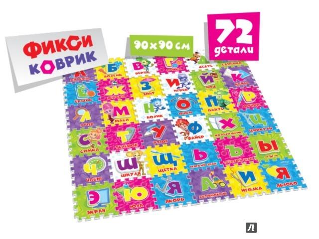 """Иллюстрация 1 из 4 для Коврик """"Алфавит-Конструктор"""" (72 детали) (GT8209)   Лабиринт - игрушки. Источник: Лабиринт"""