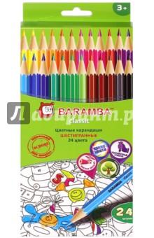 Карандаши цветные  шестигранные (24 цвета) (B33124)