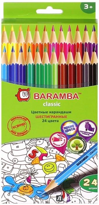 Иллюстрация 1 из 3 для Карандаши цветные  шестигранные (24 цвета) (B33124) | Лабиринт - канцтовы. Источник: Лабиринт