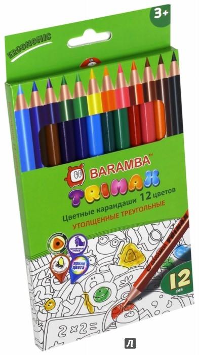 Иллюстрация 1 из 6 для Карандаши цветные утолщенные треугольные (12 цветов) (B33312/T) | Лабиринт - канцтовы. Источник: Лабиринт