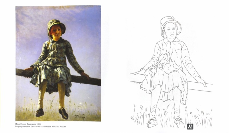 Иллюстрация 1 из 30 для Дети в живописи | Лабиринт - книги. Источник: Лабиринт
