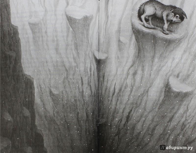 Иллюстрация 1 из 9 для Призрачный - Кэтрин Ласки | Лабиринт - книги. Источник: Лабиринт