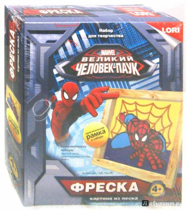 Иллюстрация 1 из 4 для MARVEL Человек-паук (Кпд-007) | Лабиринт - игрушки. Источник: Лабиринт