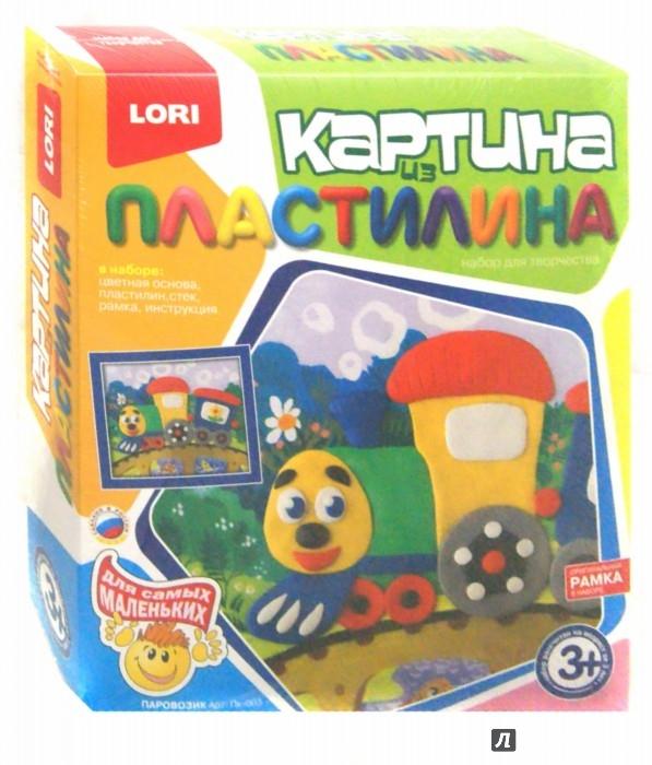 Иллюстрация 1 из 5 для Паровозик (Пк-003) | Лабиринт - игрушки. Источник: Лабиринт