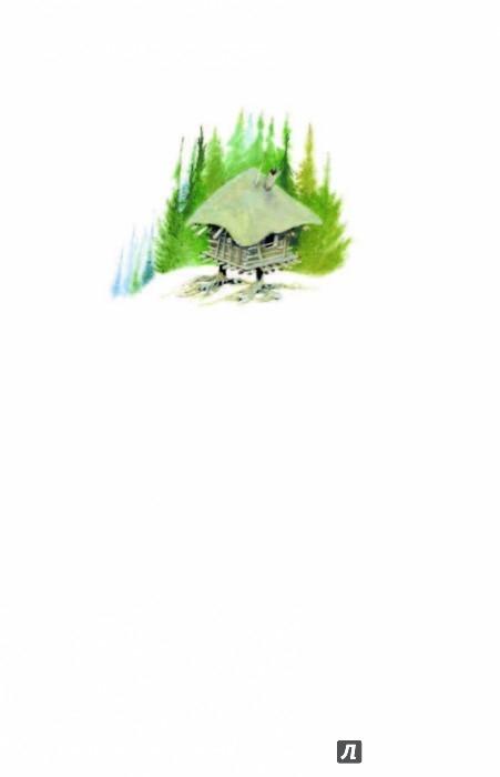 Иллюстрация 1 из 43 для Русские народные сказки | Лабиринт - книги. Источник: Лабиринт