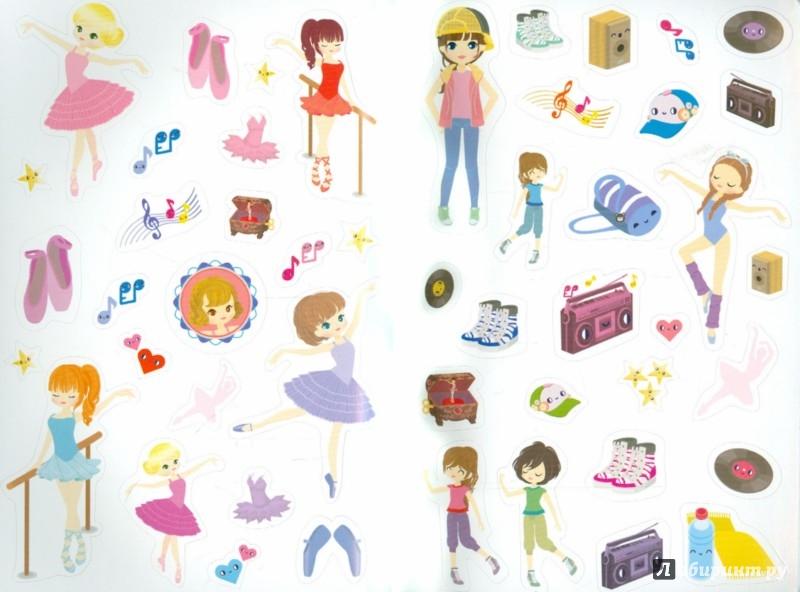Иллюстрация 1 из 12 для Специально для девочек | Лабиринт - игрушки. Источник: Лабиринт
