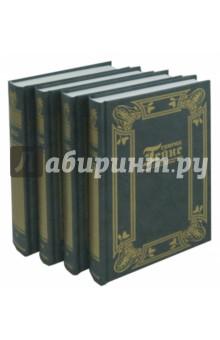 Собрание сочинений в 4-х томах дневник 1827 1842 годов