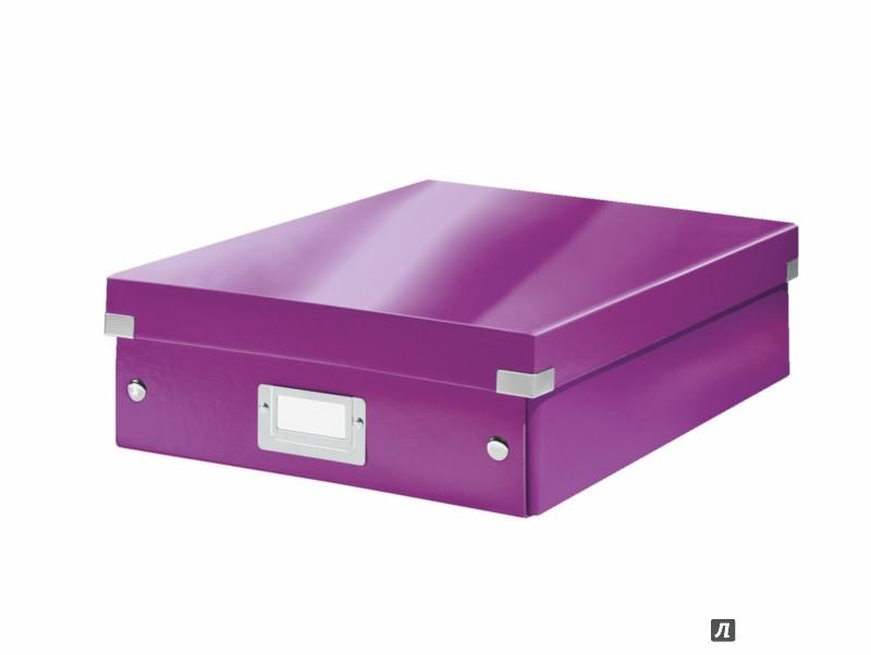 Иллюстрация 1 из 2 для Короб-органайзер малый с 2-3 отделениями (220х100х285 мм, фиолетовый) (60570062) | Лабиринт - канцтовы. Источник: Лабиринт