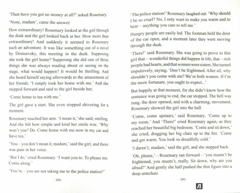 Иллюстрация 1 из 18 для Хрестоматия по англо-американской литературе для изучающих английский язык - Татьяна Камянова | Лабиринт - книги. Источник: Лабиринт