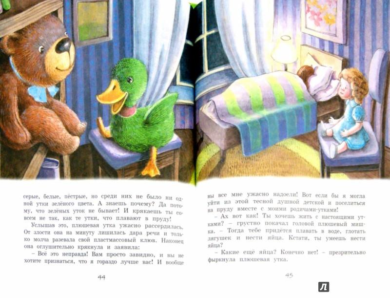 Иллюстрация 1 из 37 для Знаменитый утёнок Тим - Энид Блайтон   Лабиринт - книги. Источник: Лабиринт