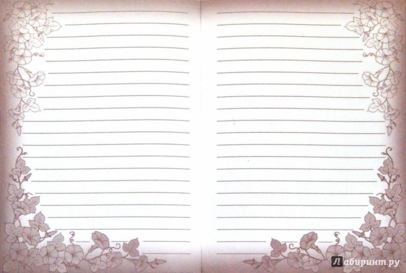 """Иллюстрация 1 из 16 для Ежедневник женщины """"КОЛЛАЖ"""", А6, 256 страниц (36381)   Лабиринт - канцтовы. Источник: Лабиринт"""