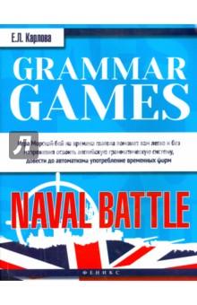 Grammar Games: Naval Battle. Грамматические игры для изучения английского языка: морской бой