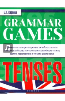 Grammar Games: Tenses васильев а а времена английского глагола в действительном залоге плакат таблица english tenses active voice