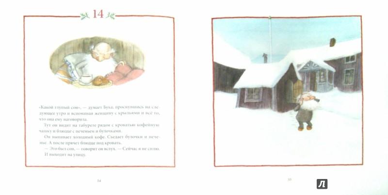 Иллюстрация 1 из 53 для Рождество в лесу - Ульф Старк | Лабиринт - книги. Источник: Лабиринт