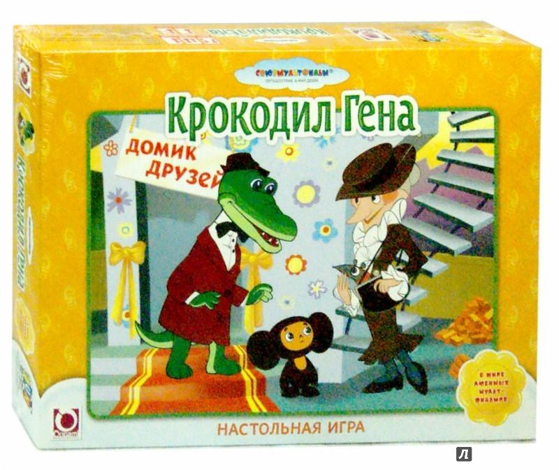 Иллюстрация 1 из 3 для Настольная игра. Крокодил Гена (10818)   Лабиринт - игрушки. Источник: Лабиринт