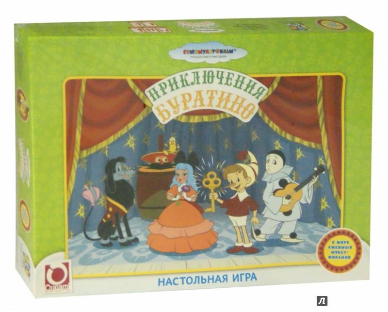 Иллюстрация 1 из 3 для Настольная игра. Приключения Буратино (10870) | Лабиринт - игрушки. Источник: Лабиринт