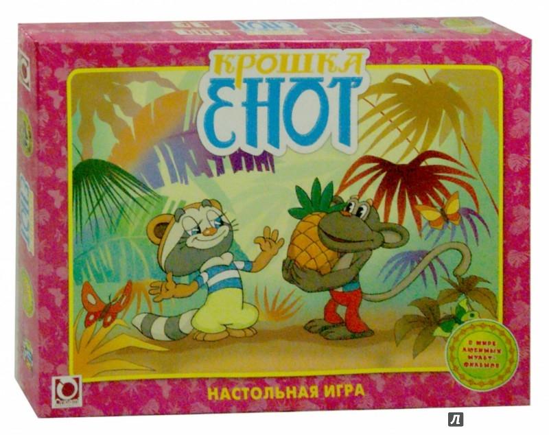 Иллюстрация 1 из 3 для Настольная игра. Крошка Енот (10926) | Лабиринт - игрушки. Источник: Лабиринт
