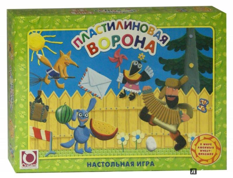 Иллюстрация 1 из 8 для Настольная игра. Пластилиновая ворона (11197) | Лабиринт - игрушки. Источник: Лабиринт
