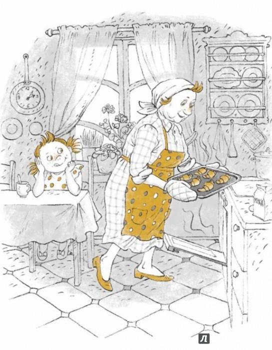 Иллюстрация 1 из 49 для Дом П - Юлия Кузнецова   Лабиринт - книги. Источник: Лабиринт
