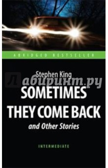 Sometimes They Come Back and Other Stories антология зарубежной прозы 6cdmp3