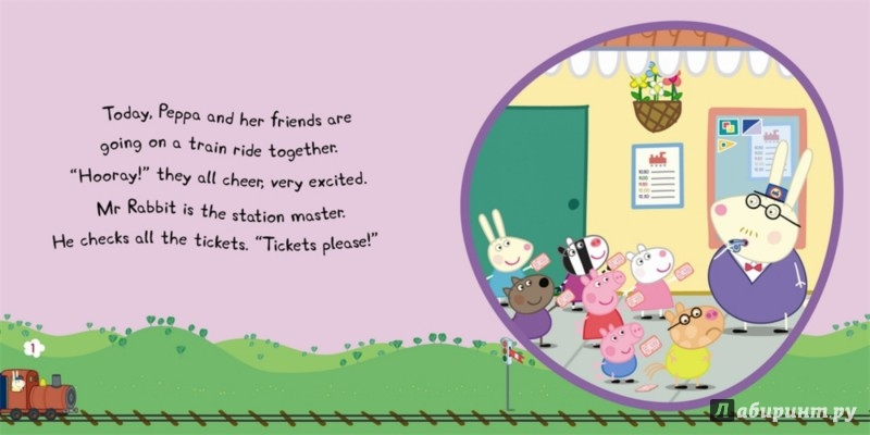 Иллюстрация 1 из 10 для Peppa & Big Train. My First Storybook | Лабиринт - книги. Источник: Лабиринт