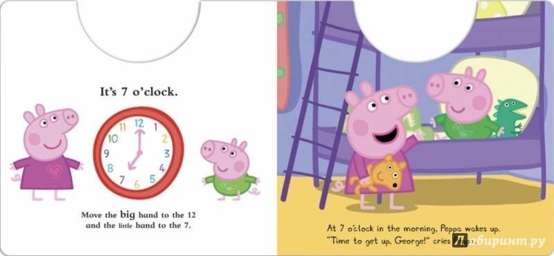 Иллюстрация 1 из 2 для Peppa's Busy Day | Лабиринт - книги. Источник: Лабиринт