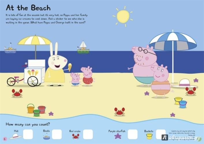 Иллюстрация 1 из 15 для Summer Fun! Sticker Activity Book - Sue Nicholson | Лабиринт - книги. Источник: Лабиринт