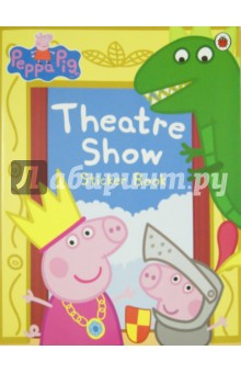 Theatre Show Stker Book write your own book