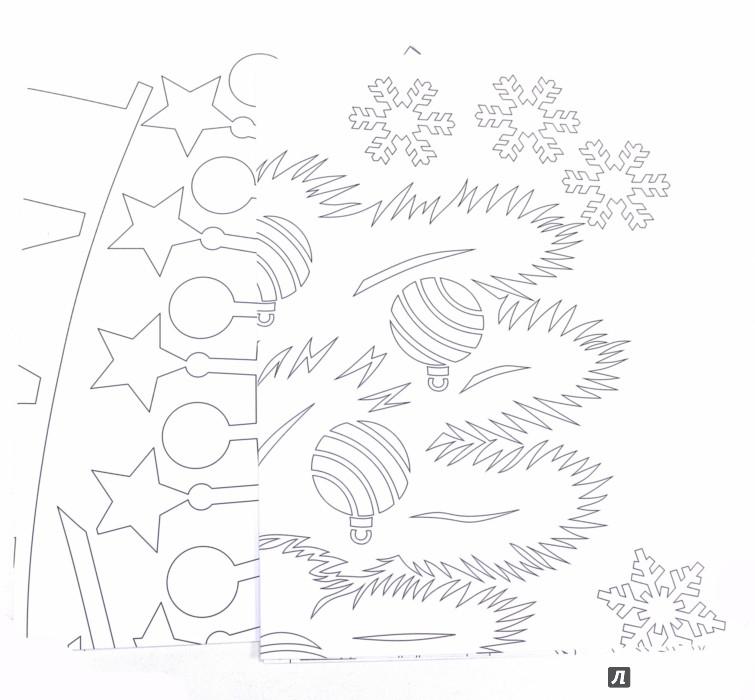 Иллюстрация 1 из 7 для Новогодняя елочка | Лабиринт - игрушки. Источник: Лабиринт