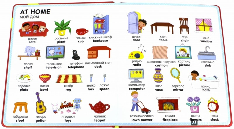 Иллюстрация 1 из 15 для Мои первые слова. Первый английский для малыша | Лабиринт - книги. Источник: Лабиринт