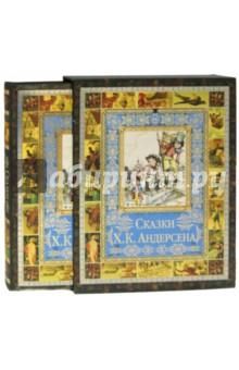 Сказки (в коробе) рубиновая книга сказок cdmp3