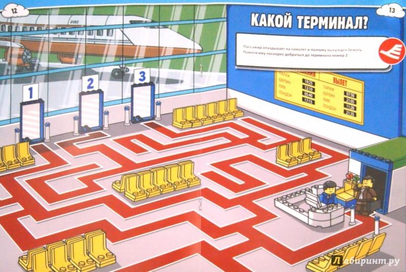Иллюстрация 1 из 36 для LEGO CITY. В аэропорту | Лабиринт - книги. Источник: Лабиринт
