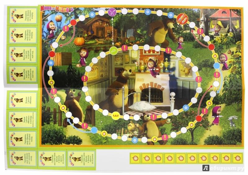 Иллюстрация 1 из 2 для Маша и Медведь. Первая встреча. Настольная игра (12544) | Лабиринт - игрушки. Источник: Лабиринт