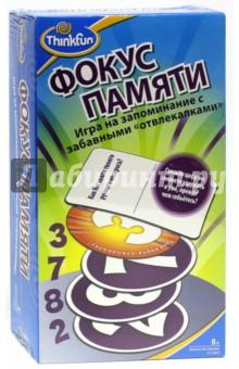 Игра Фокус памяти (1514-RU) игра фокус памяти 1514 ru