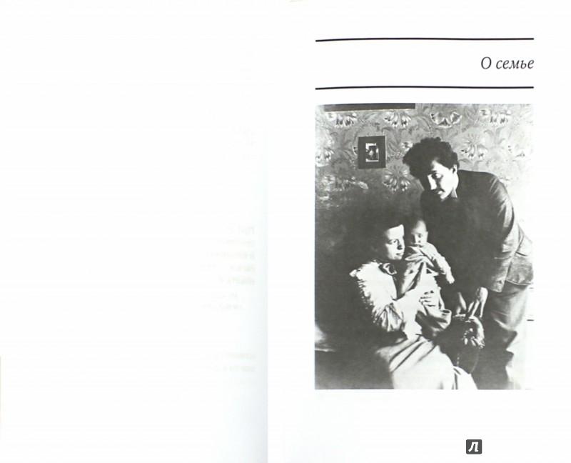 Иллюстрация 1 из 42 для Цитаты и афоризмы - Альберт Эйнштейн | Лабиринт - книги. Источник: Лабиринт