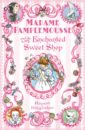 Kingfisher Rupert Madame Pamplemousse and the Enchanted Sweet Shop