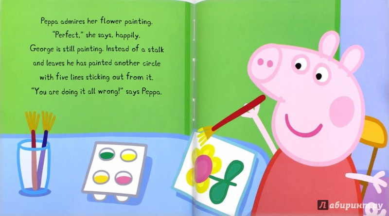 Иллюстрация 1 из 16 для George's First Day at Playgroup   Лабиринт - книги. Источник: Лабиринт