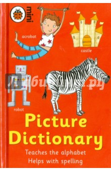 Picture Dictionary cambridge young learners english flyers 5 answer booklet