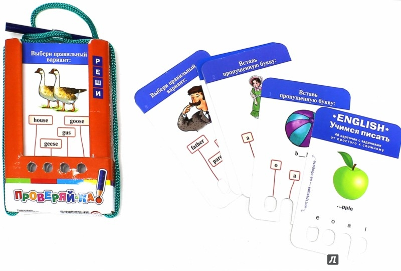 Иллюстрация 1 из 5 для Учимся писать. English. Игра с карандашом | Лабиринт - книги. Источник: Лабиринт