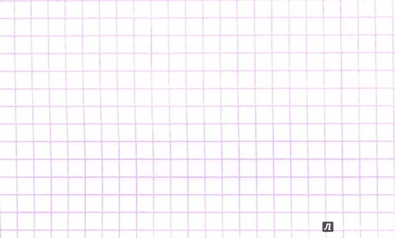 """Иллюстрация 1 из 3 для Тетрадь для конспектов, А4, 96 листов, """"Цветочное настроение"""" (ТСБ4964131)   Лабиринт - канцтовы. Источник: Лабиринт"""