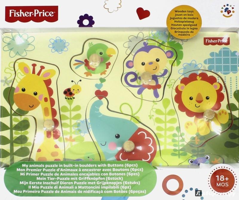Иллюстрация 1 из 2 для Fisher Price. Деревянная доска с формочками (ФП3002-2) | Лабиринт - игрушки. Источник: Лабиринт