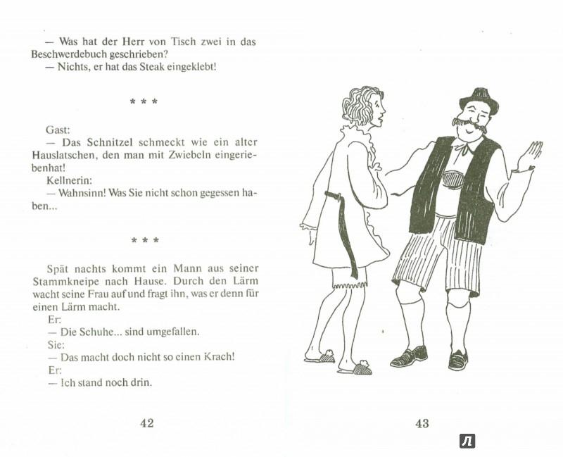 Иллюстрация 1 из 19 для Немецкий шутя. Анекдоты и веселые истории | Лабиринт - книги. Источник: Лабиринт