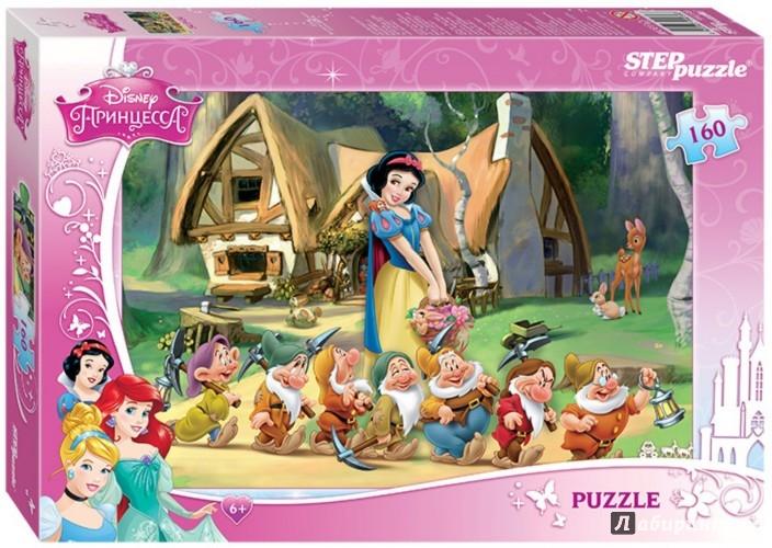"""Иллюстрация 1 из 21 для Step Puzzle-160 """"Disney. Белоснежка"""" (94038)   Лабиринт - игрушки. Источник: Лабиринт"""