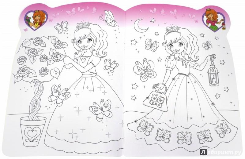 Иллюстрация 1 из 24 для Блеск! Сегодня ты станешь... Принцессой Бабочек | Лабиринт - книги. Источник: Лабиринт