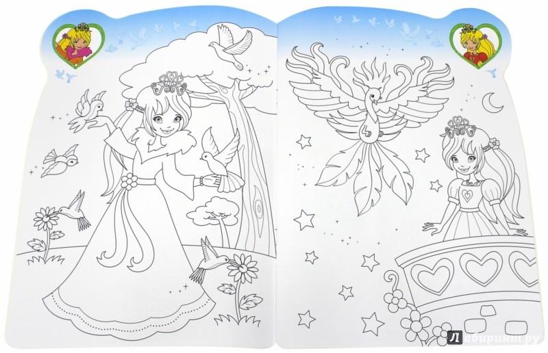 Иллюстрация 1 из 13 для Блеск! Сегодня ты станешь... Принцессой Птиц | Лабиринт - книги. Источник: Лабиринт