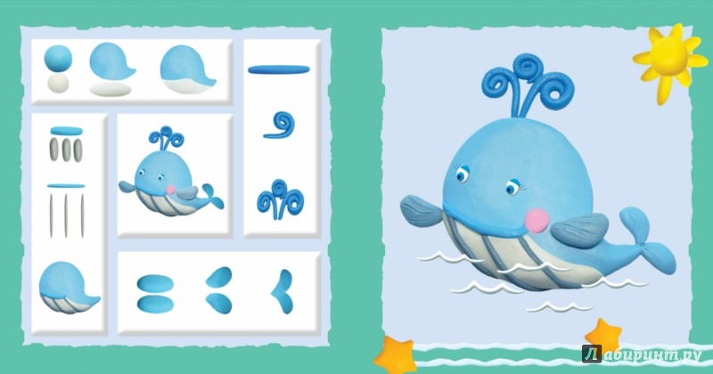 Иллюстрация 1 из 16 для Пластилин в картинках. Кит (От 2-х лет) - О. Московка | Лабиринт - книги. Источник: Лабиринт