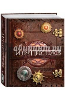 Игра престолов. История 7 королевств и невероятная 3D модель Вестероса и Эссоса