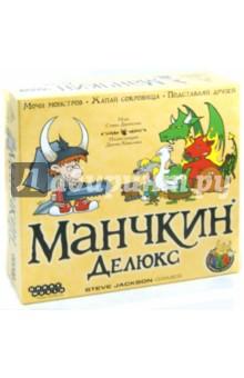 """Настольная игра """"Манчкин Делюкс"""" (1153)"""