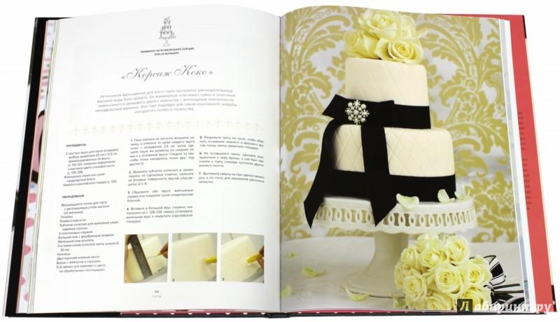 Иллюстрация 1 из 27 для Сладкий шик. Восхитительные пирожные, торты и капкейки - Пегги Поршен | Лабиринт - книги. Источник: Лабиринт