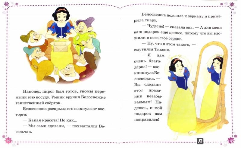 Иллюстрация 1 из 18 для Лучшие новогодние сказки. Платиновая коллекция | Лабиринт - книги. Источник: Лабиринт